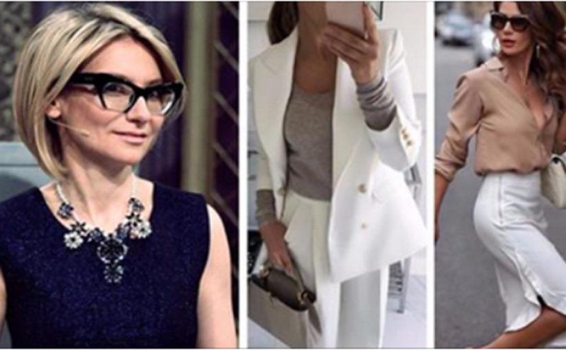 Базовый гардероб 2018: для девушки, женщины 30, 40, 50 лет, от Эвелины Хромченко