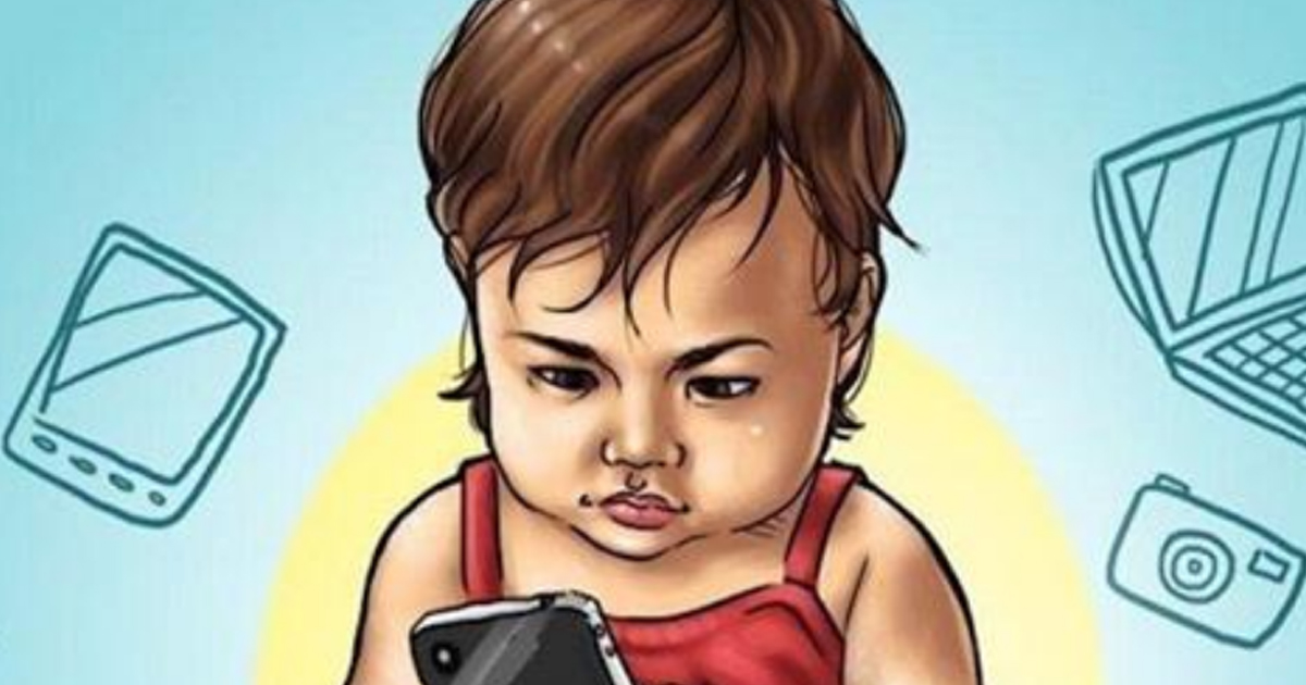 Вирус цифрового слабоумия (Всем родителям на заметку!)