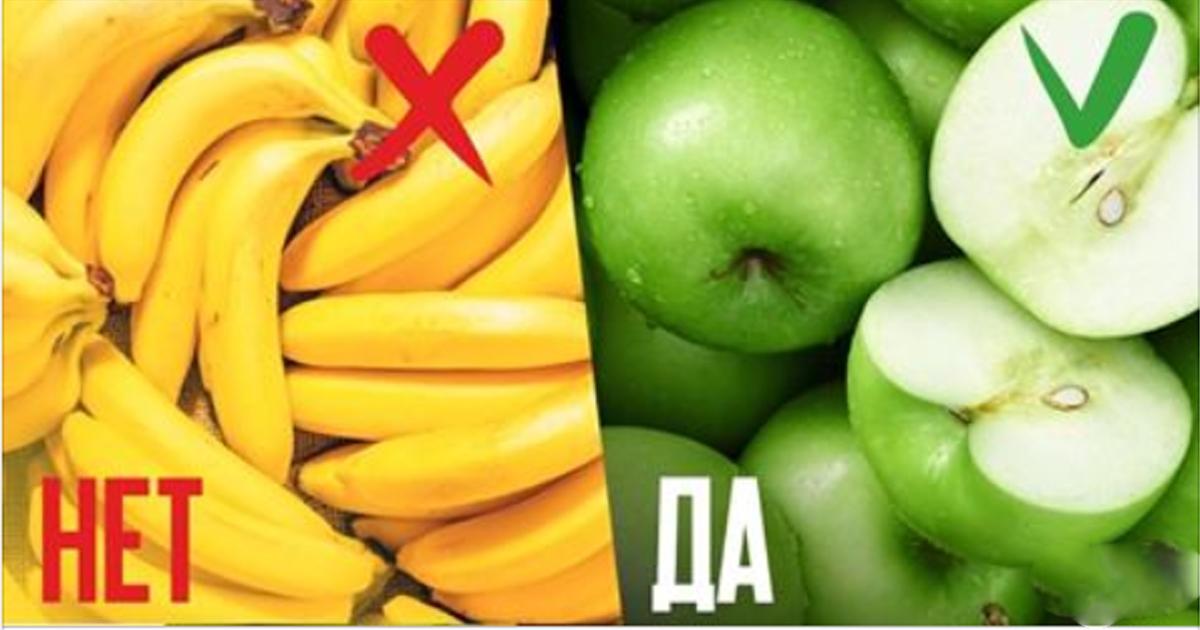 5 фруктов, которые способствуют набору лишнего веса