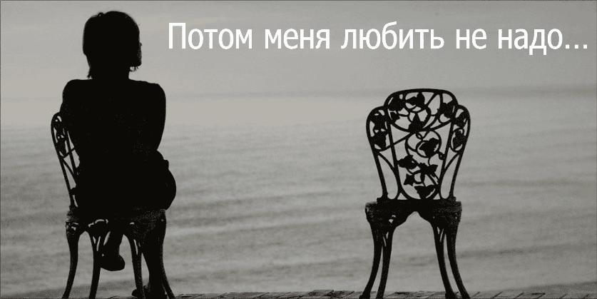 Сильно! Потом меня любить не надо…