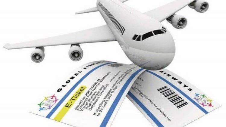 Как узнать цену на билет на самолет из днепропетровска
