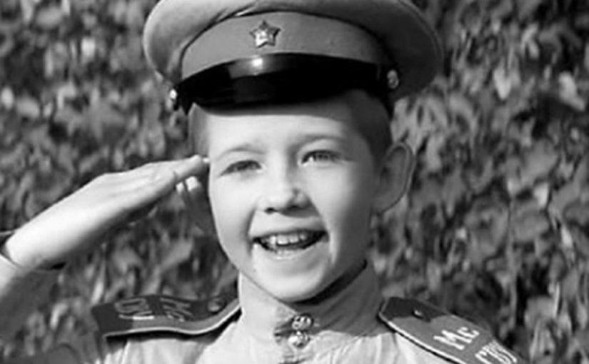 Мальчик из «Офицеров». Кто он теперь!