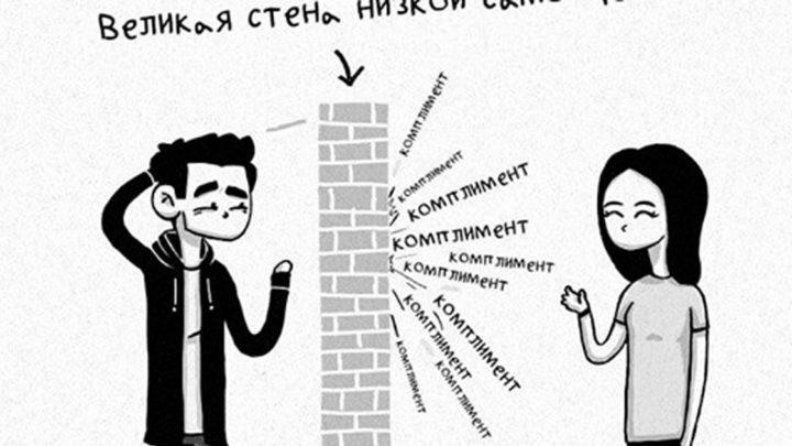 11 грустных комиксов, глядя на которые вы почему-то будете смеяться