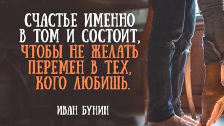 Глубокие цитаты Андре Моруа об отношениях