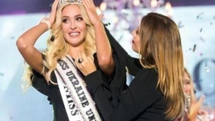 Мисс Украина Вселенная-2018: названо имя самой красивой девушки страны