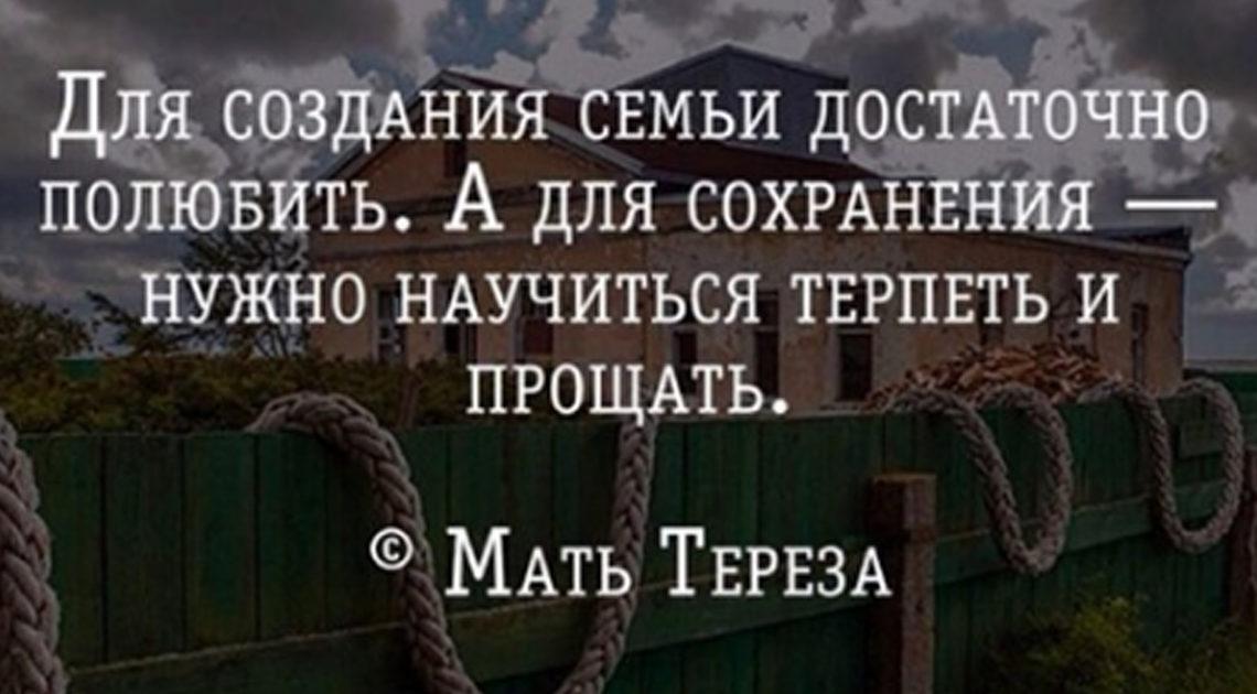 Очень красивые и мудрые цитаты