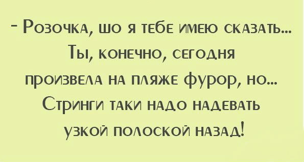 Настоящий Одесский юмор в картинках