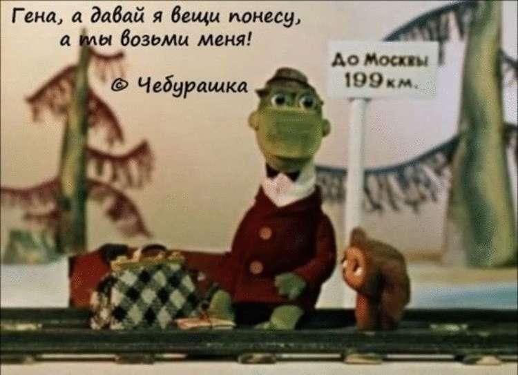 14 цитат из советских мультфильмов