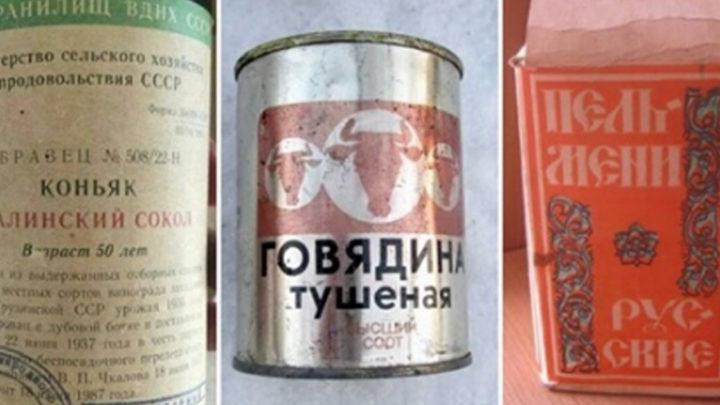15 продуктов питания прямиком из СССР