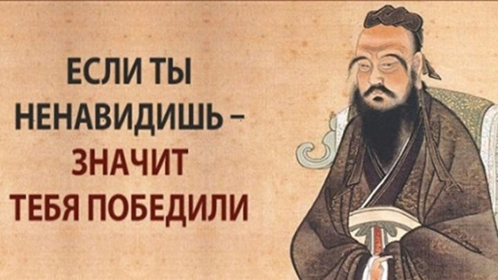 «Не стоит бояться перемен. Чаще всего они случаются именно в тот момент, когда они необходимы»: 25 мудрейших цитат Конфуция